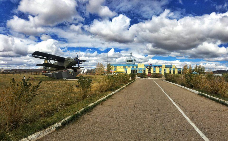 Domestic Airport Morön