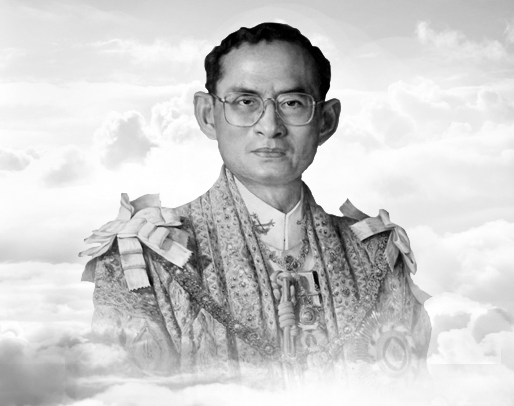 King Bhumibil Thailand