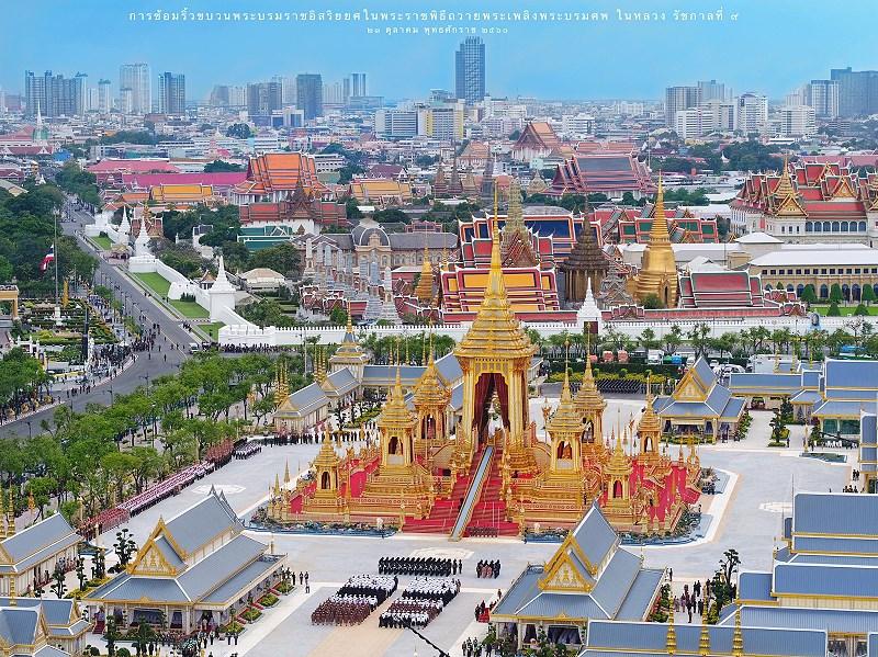 Krematorium Bangkok
